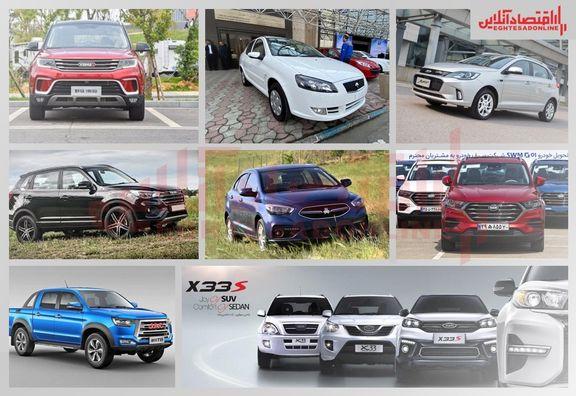 خودروهای-جدید