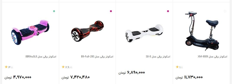 قیمت-اسکوتر-برقی-2