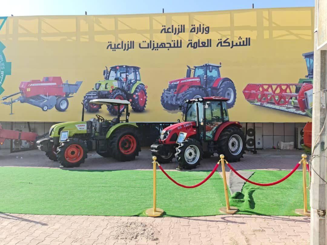 نمایشگاه-کشاورزی-عراق-6