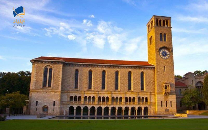 دانشگاه-استرالیای-غربی