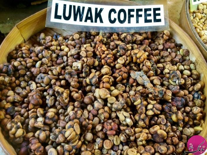 قهوه-لواک