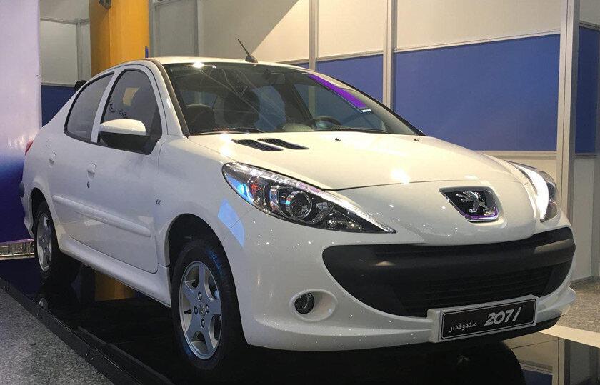 خودرو (2)