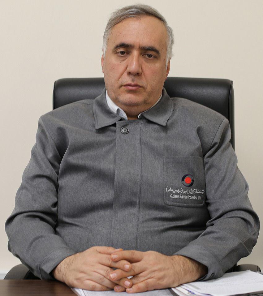 اکبر-آیرلمو