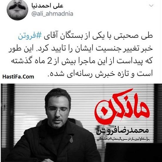 علی+احمدنیا+بازیگر