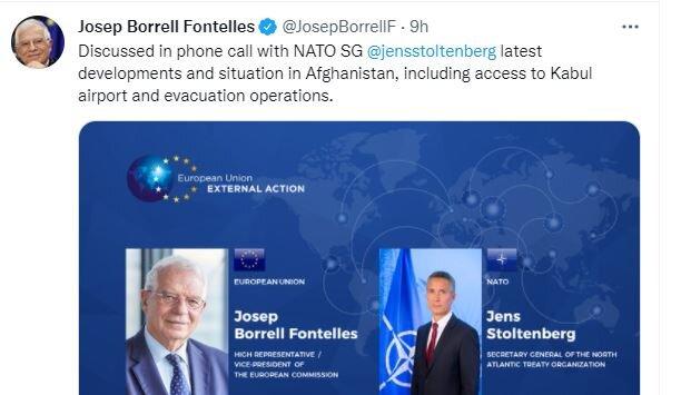 توییت+اروپا