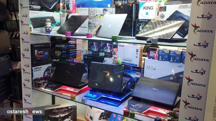 Laptopp66.jpg