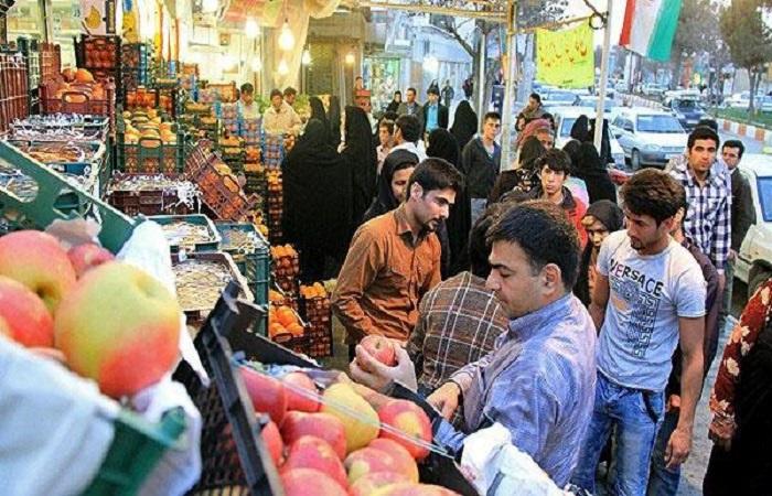 kharid-bazar.jpg