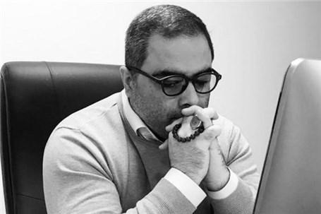 حسام-گودرزی