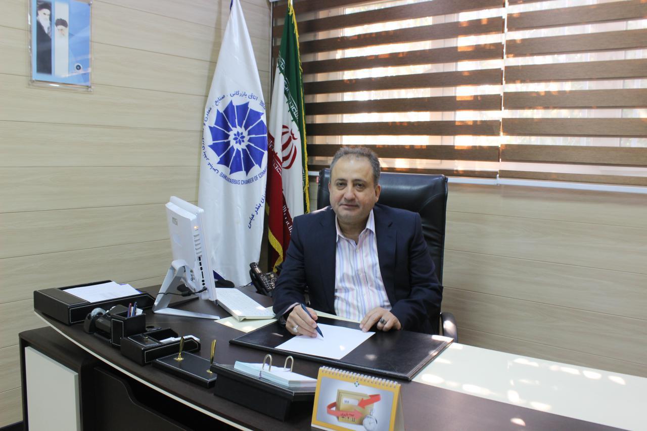 محمدرضاـصفا