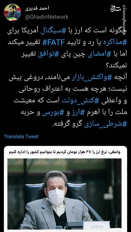 احمد+قدیری