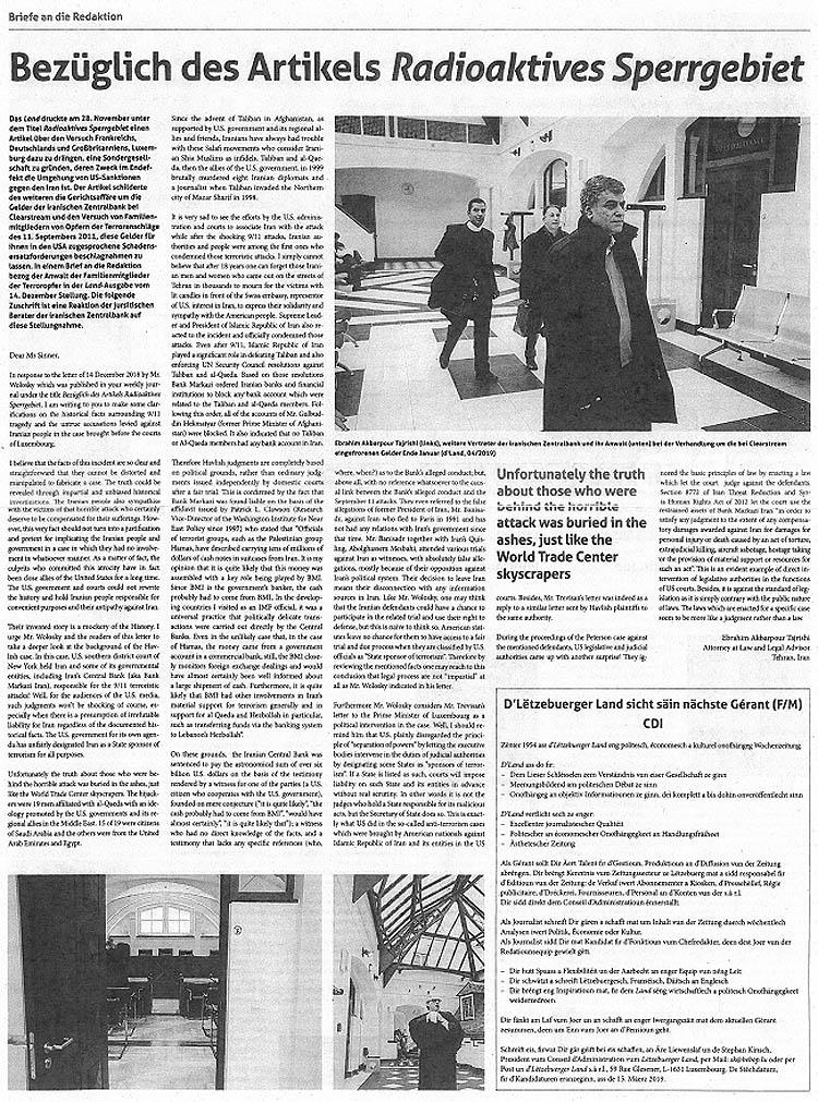روزنامه+ترکیه