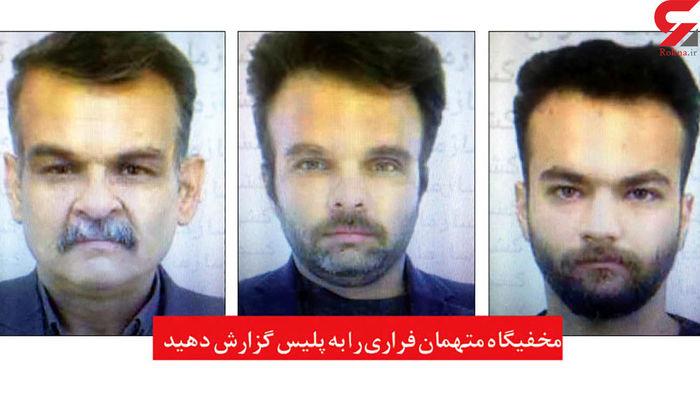 این ۳ جانی را شناسایی کنید و به پلیس اطلاع دهید!