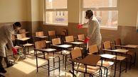 مدارس تهران بازگشایی می شوند؟