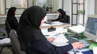 دورکاری ادارات تهران تمدید شد