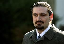 جایگزین سعد حریری مشخص شد