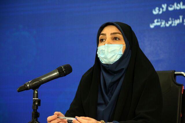 آمار فوتی های روزانه کرونا در ایران (۹۹/۱۱/۰۴)