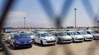 صنعت خودرو در آتش سیاست های دستوری می سوزد