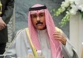 کویت ولیعهد جدید خود را شناخت