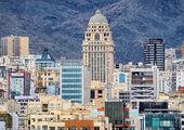 ارزان ترین منطقه تهران برای خرید خانه کجاست؟