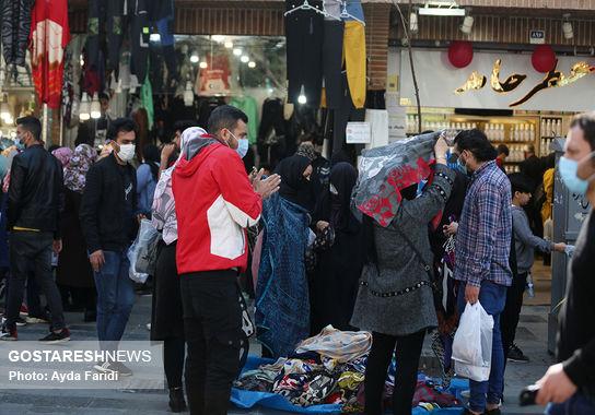بازار (14)
