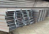 تغییرات در رسته نورد انجمن فولاد