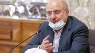 انتقاد تند قالیباف از قرعه کشی خودرو