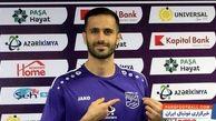 مهاجم استقلالی ، ستاره تیم ملی آذربایجان مقابل تیم مطرح اروپایی