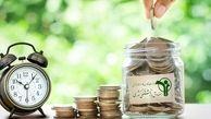 بحرانی عظیم در راه صندوق های بازنشستگی
