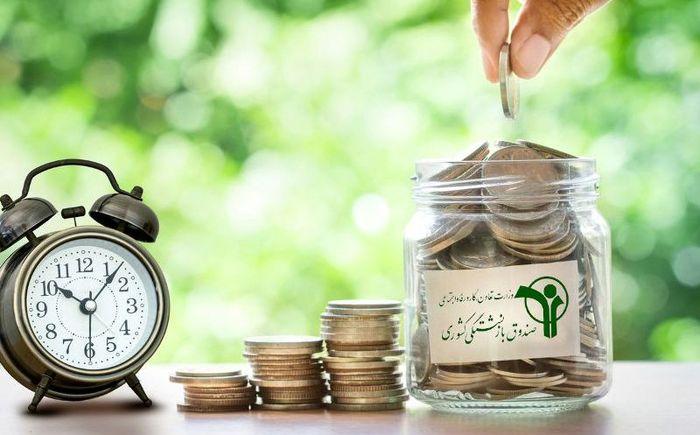بار سنگین صندوق های بازنشستگی بر بودجه