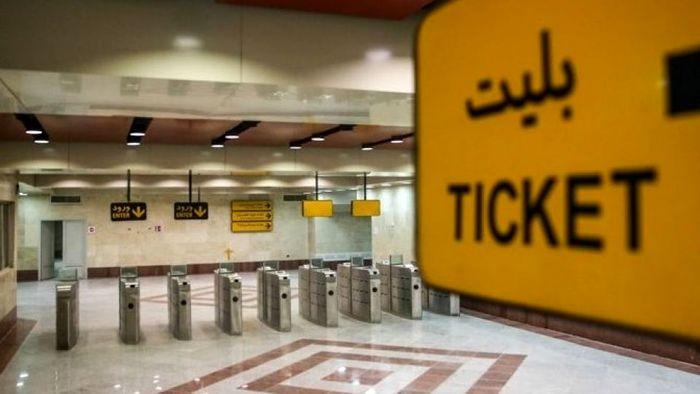مترو تبریز یک هفته تعطیل شد