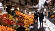 قیمت رسمی و جدید انواع میوه های پر مصرف بازار