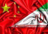 خبر مهم درباره امضای سند همکاری ۲۵ ساله ایران و چین