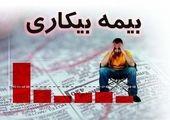 استخدام فوری در مجموعه بازرگانی تهران