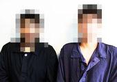 دستگیری یک باند تبهکار سریالی