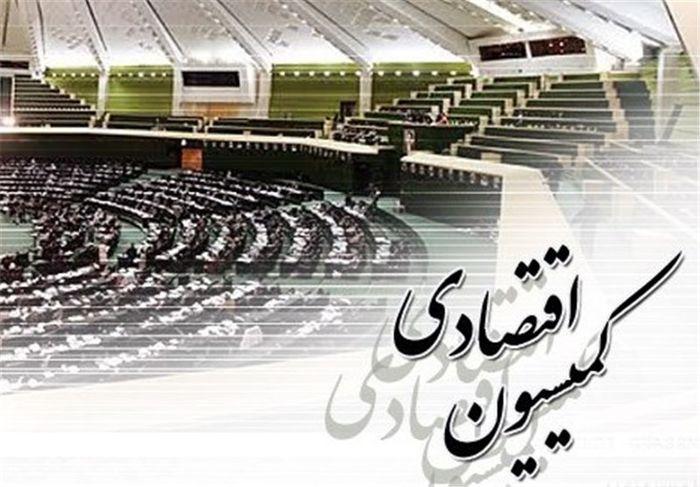 قول مجلس به صادرکنندگان