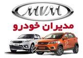 قیمت خودرو پیش از تعطیلات