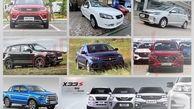 بازار عجیب خودروهای اوراقی در شارجه امارات+فیلم