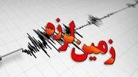 وقوع زمین لرزه در مرز استان های کرمان و هرمزگان