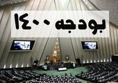«نوبخت» برای دفاع از کلیات بودجه ۱۴۰۰ به مجلس رفت
