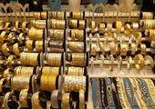 طلا را حتما حضوری بخرید