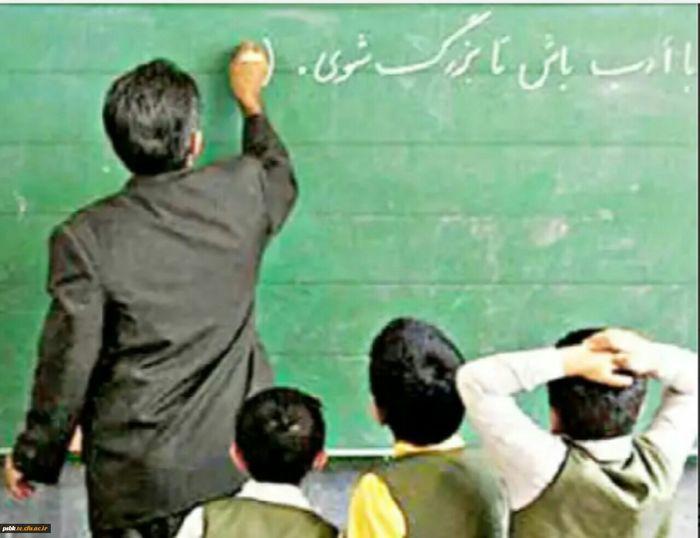 تعیین تکلیف معلمان حق التدریس به کجا رسید؟