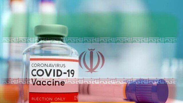 امید دانشمندان ایرانی به ۲۷ هزار متقاضی واکسن کرونا