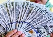 قیمت امروز دلار اعلام شد (۱۴۰۰/۰۱/۲۴) + جدول