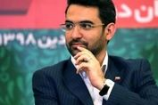 وزیر ارتباطات علاقه مند به حاشیه است