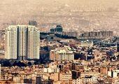 قیمت روز مسکن در اصفهان + جدول