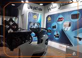 حضور مگاموتور در نمایشگاه قطعات خودرو