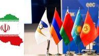 آخرین وضعیت تجارت خارجی کشور با اوراسیا + جزییات