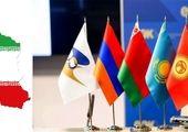 کارنامه کشور در تجارت با اتحادیه اوراسیا