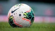 برنامه هفته های پنجم تا هفتم لیگ برتر اعلام شد