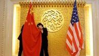 تفاوت دو کلاه در کنگره آمریکا و کنگره چین